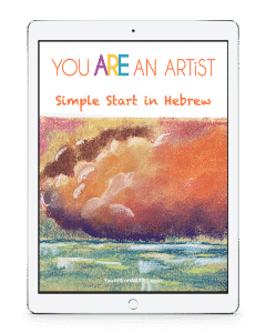 A Simple Start in Hebrew Video Art Lessons are for anyone with a love of Biblical history, a curiosity about the Hebrew language or who wants to learn the Biblical perspective on common Christian words like faith, prayer and peace.